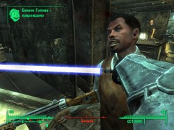 Download Lightsaber weapon for game Fallout 3 - Fallout 3 - Game